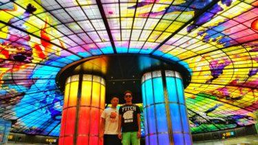 《美麗島駅》世界で最も美しい駅第2位の光のショー