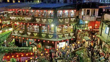 《九份・十分》台北市内からの行き方・おすすめ日帰りコースはこれだ!