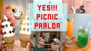 《Yes!!! PICNIC PARLAR》フォトジェニックなお洒落カフェ