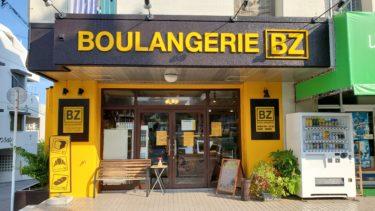 《ブーランジェリー・ビズ》沖縄No.1のま~さんパン屋さん!