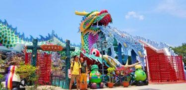 《麻豆代天府》色鮮やかな五彩巨龍がお出迎え&リアル感満載地獄めぐり体験ができる寺院・廟