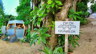 《FiFi PARLOR》沖縄北部の海辺にあるパーラーで海を眺めながら一休み