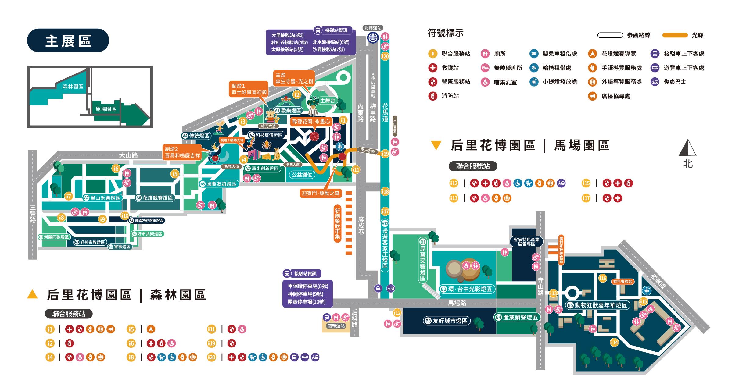 2020lantern-map